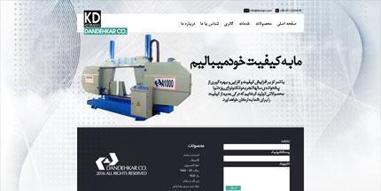 طراحی وبسایت شرکت دنده کار کرمان