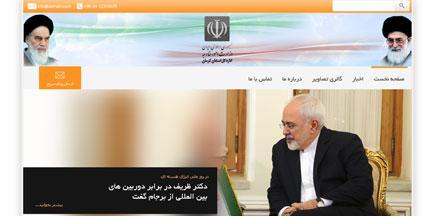 پروتوتایپ طراحی وب اداره کل امور خارجه استان کرمان