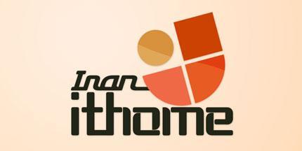 طراحی لوگو خانه انفورماتیک ایران