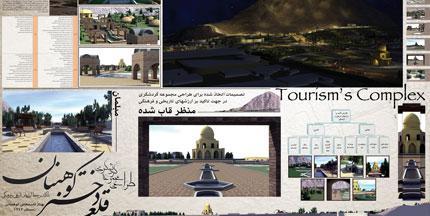 مدلسازی سه بعدی مجموعه فرهنگی قلعه دختر کوهبنان